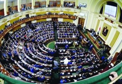 البرلمان يقر تعديلات جديدة على مشروعات قوانين عسكرية: آليات للترشح في الانتخابات ومستشار عسكري بالمحافظات وصلاحيات وتعيينات جديدة