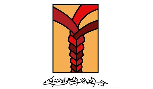حزب التحالف يطالب بالإفراج عن سجناء الاحتجاجات: غضب مكبوت يتفجر ومطالب عادلة تحولت إلى ملفات أمنية