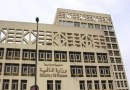 الهيئة العامة للرقابة المالية: نصدر صكوكا بقيمة ٥.١ مليار جنيه بنهاية ٢٠٢٠