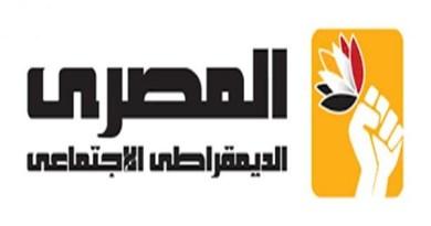 """""""المصري الديمقراطي"""" يطالب بسرعة إصدار قانون مناهضة العنف ضد المرأة وضرورة حماية المُبلغات: لا تفاوض بشأن أمن النساء"""