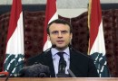 ماكرون من بيروت: لن نوزع شيكات على بياض للسلطة اللبنانية التي لا يثق فيها الشعب.. وسأعود للزيارة في سبتمبر