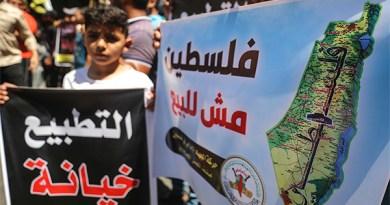 عاشت فلسطين.. اتحاد الأدباء والكتاب العرب يشدد على رفض كل أشكال التطبيع: انحياز للباطل.. ومقاومته خيارنا