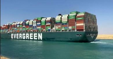 المحكمة الاقتصادية بالإسماعيلية تؤجل النظر في قضية السفينة الجانحة إلى 4 يوليو لإمكانية التفاوض