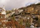 «اليونسكو» تدرج مدينة السلط الأردنية على قائمتها للتراث العالمي