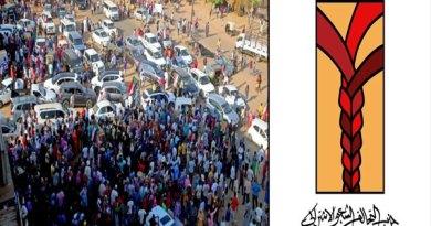 التحالف الشعبي يدين بشدة الانقلاب العسكري في السودان ويدعو للافراج عن القادة المدنيين المعتقلين: نتضامن مع كل مظاهر الرفض والمقاومة السلمية للانقلاب