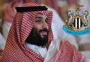 صحيفة بريطانية تنشر وثائق تربط بين إدارة نيوكاسل السعودية وحملة اعتقالات الريتز