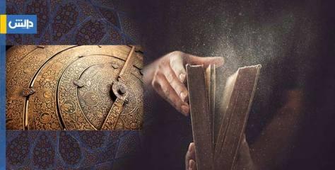 انسانی علوم کی اسلامائزیشن کا چیلنج : اطہر وقار عظیم