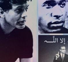 اقبال احمد: ایک فراموش دبستان سیریز 1 : حّریت کے تین نشان  — احمد الیاس