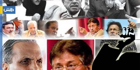 پاکستان کو جمہوریت کی نہیں، ایک وطن پرست آمر کی ضرورت ہے؟ — احمد اقبال