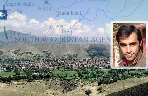 جنوبی وزیرستان وانہ کی سیاست اور پاکستان افغانستان کا تنازع — اختر خان