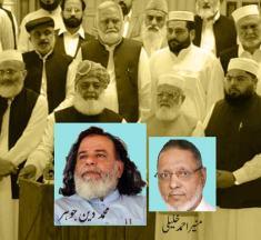 سیاسی عمل اور مذہبی جماعتیں — محمد دین جوہر