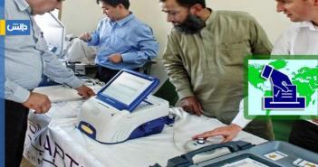 اوورسیز پاکستانیوں کا ووٹ —— میاں ارشد فاروق