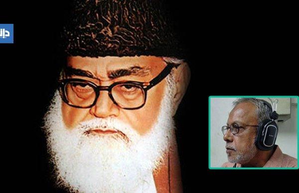 تو کون ہوتا ہے جو مودودی کے منہ آتا ہے ۔۔۔۔۔۔۔۔ عطا محمد تبسم