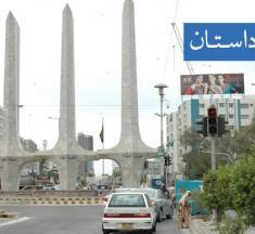 ایک مہاجر کیمپ: کراچی کی داستان —- احمد اقبال