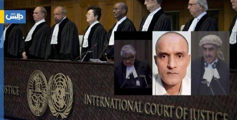 عالمی عدالت انصاف کا فیصلہ: بھارت کے لیے ایک اور 27فروری — ڈاکٹر رئیس صمدانی