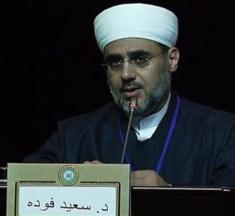 عہد حاضر، علمِ کلام اور مسلم علما کی ذمہ داری — شیخ سعید فودة