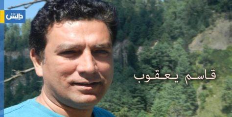 پاکستانی سماج اورفیوڈل سماجیات —- قاسم یعقوب