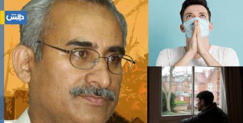 دکھ کے مقابل بے بسی اور سماجی فاصلہ کی تہذیب: —- محمد حمید شاہد