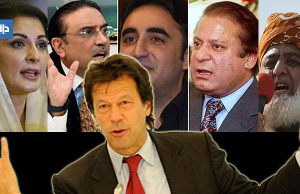 عمران خان کی ذرا سی حمایت —– حسن غزالی