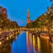 De eerste week in Amsterdam (2015)