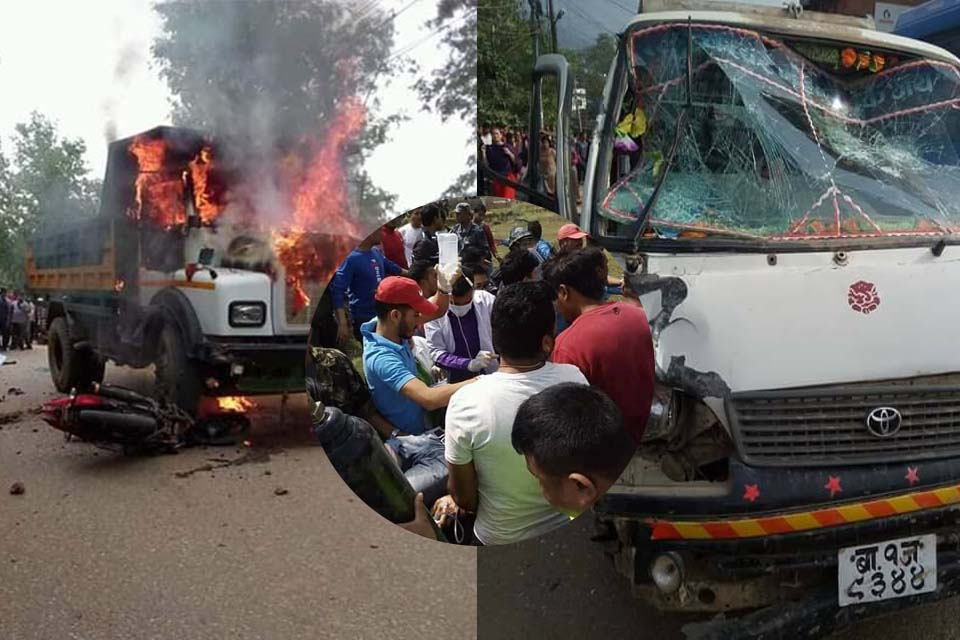accident nuwakt 2076