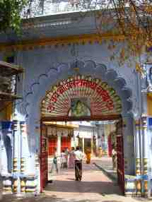 Alakhnath Temple Bareilly