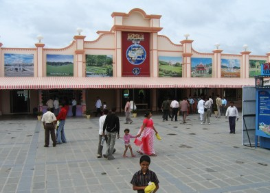 Entrance Of Ramoji Film City Hyderabad