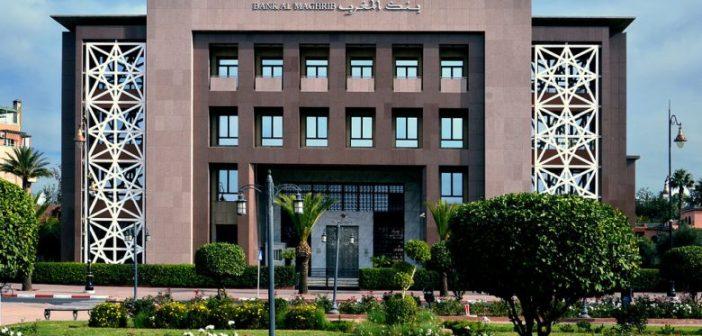 ارتفاع أوامر الأداء إلى 195 ألفا و525 بقيمة 4.437 مليار درهم في 2019 (بنك المغرب)