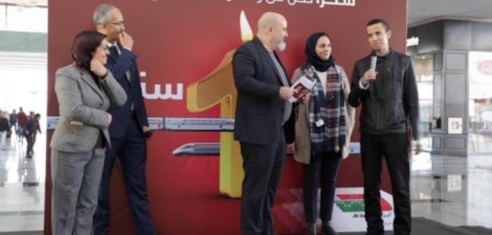 ONCF يقدم جوائز مسابقة الذكرى السنوية الأولى للبراق