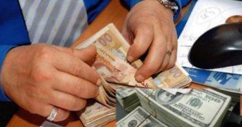 argent-1-صرف الدرهم عملات