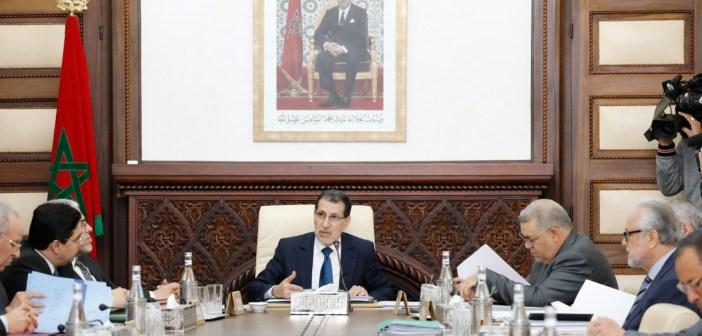 مجلس الحكومة