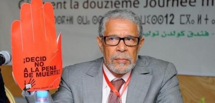هيئات: تحذر من الاستغلال السياسوي للدم الطاهر لعدنان واستغلال مأساة عائلته وحزن المغاربة لضرب المكتسبات الحقوقية والمؤسساتية