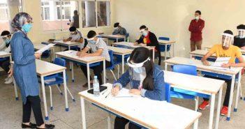 الامتحان الجهوي