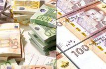 صرف الدرهم الأورو