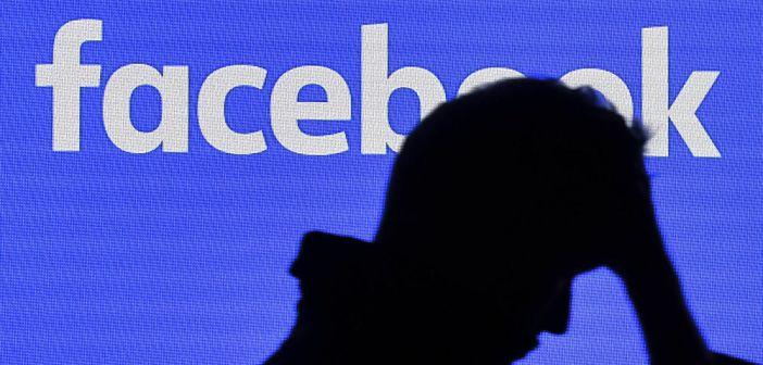 فيسبوك بيانات شخصية