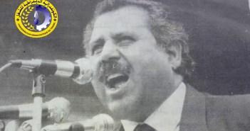 محمد نوبير الأموي