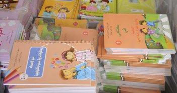 الكتاب-المدرسي-4