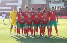 المنتخب الوطني لكرة القدم النسوية لأقل من 20 سنة