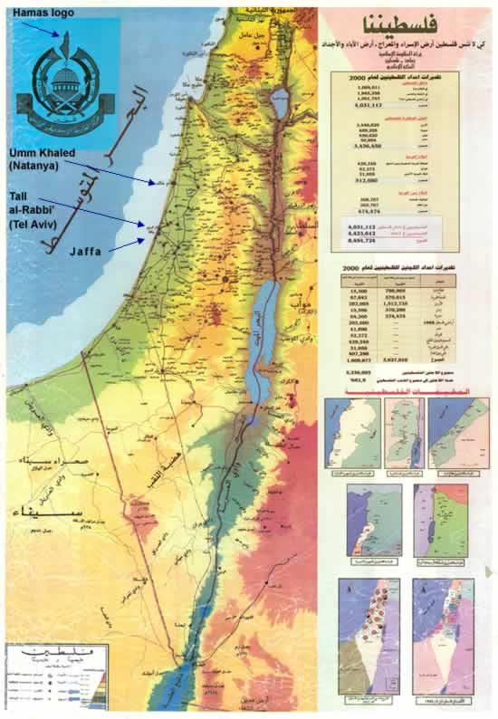 map with palestine     hamas maps palestine