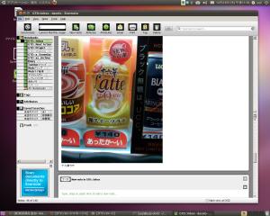 Ubuntuで立ち上がったEvernote