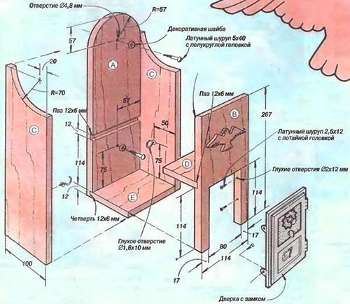 Как сделать почтовый ящик своими руками: виды и советы как сделать ... | 434x500