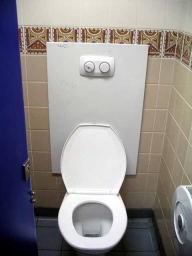 オーストラリアのトイレ 特に大小の区別とは書いていない