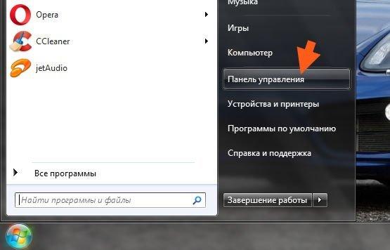 otkrytie-paneli-upravleniya-windows-7.jpg