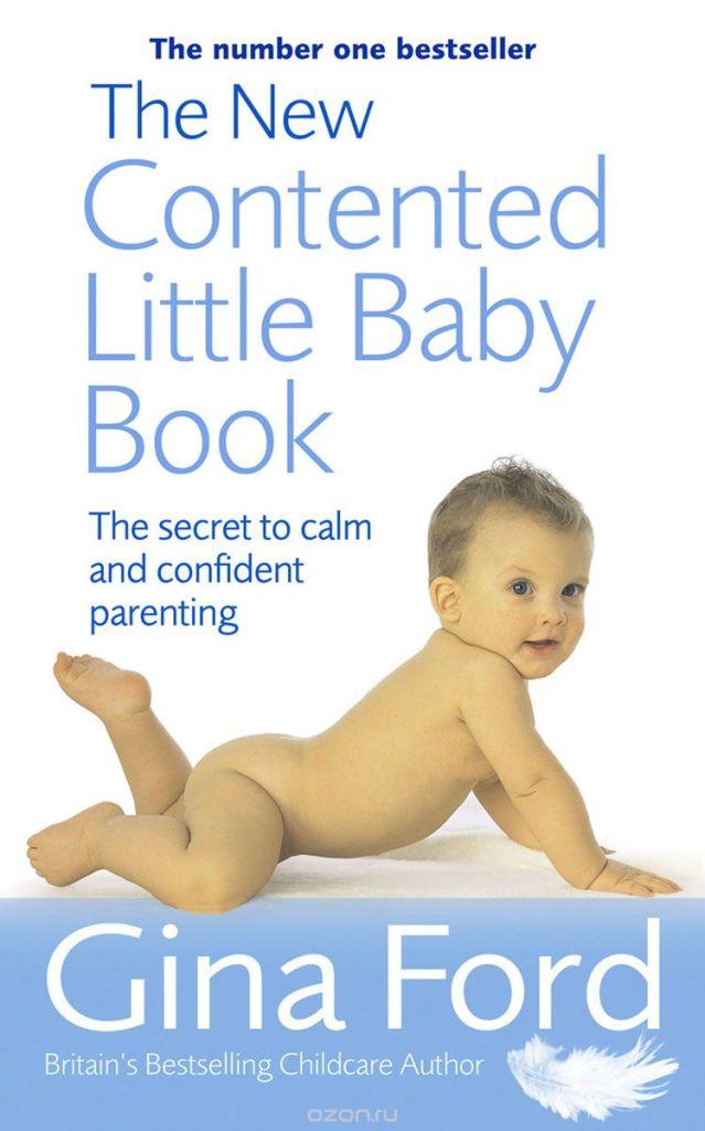 1010986120-639x1024 Распорядок дня малыша, управляемый родителями