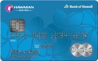 hawaiian-airlines-credit-card-image