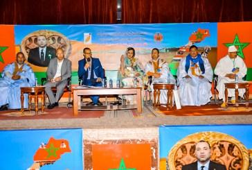 لقاء وطني حول الصحراء المغربية بورززات
