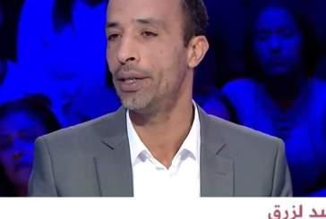 «المسألة الانتخابية بالمغرب: دراسة مقارنة للأنظمة الانتخابية» مؤلف علمي وأكاديمي للدكتور رشيد لزرق