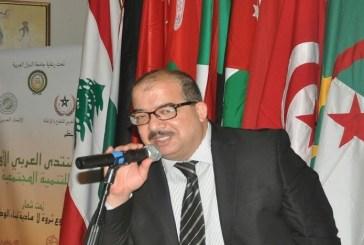 اختيار السيد محمد العصفور رئيس المركز المغربي للتطوع والمواطنة كشخصية مؤثرة في القيادة التطوعية بالوطن العربي