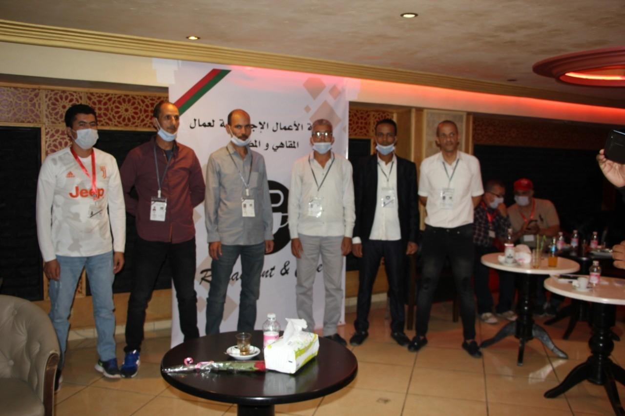 ميلاد جمعية الأعمال الاجتماعية لعمال المقاهي والمطاعم بالمحمدية