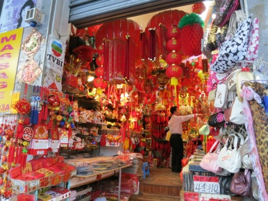colourful Chinatown shop